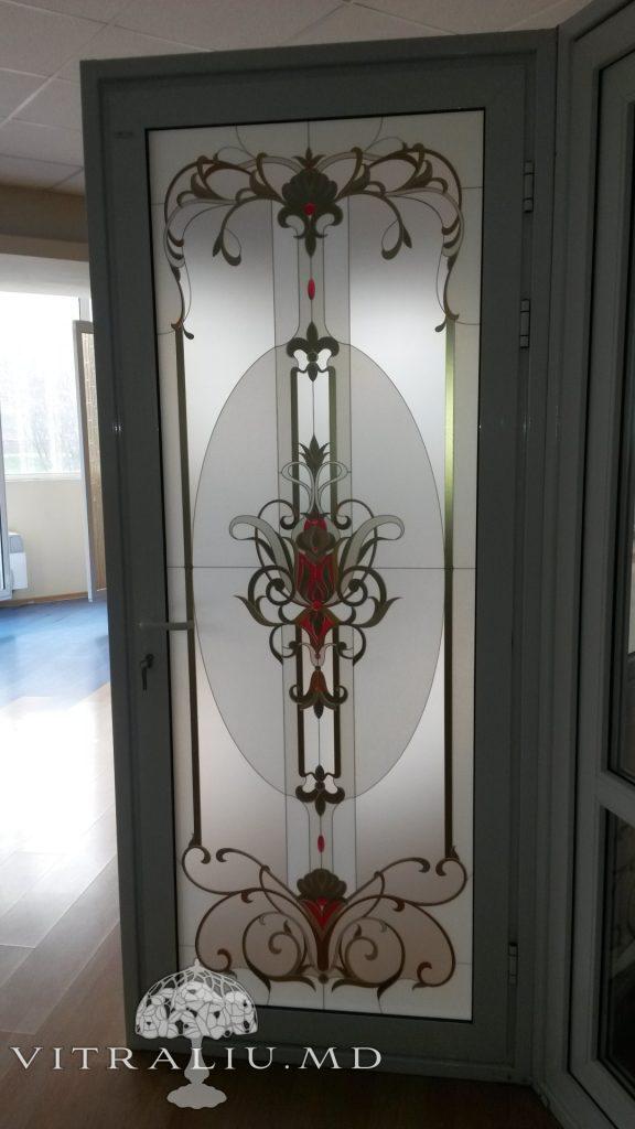geam-13